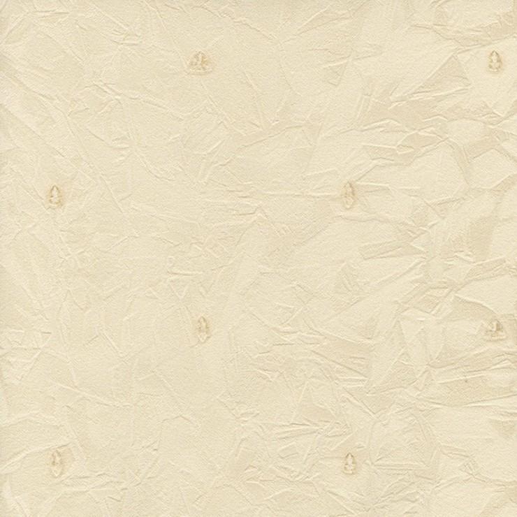 Papeles Pintados Blumarine nº 2 BM25095