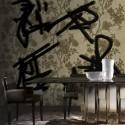 Mural Roberto Cavalli nº 5 RC16225