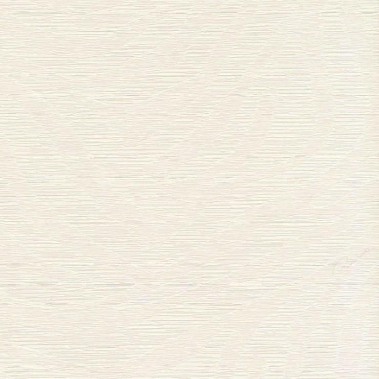 Papel pintado Roberto Cavalli nº 5 RC16118