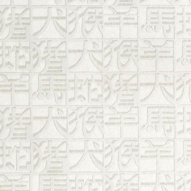 Papel pintado Missoni Home Wallcoverings 02 Horoscope 10105